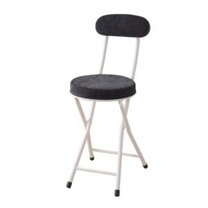 シンプル 折りたたみ椅子 【ブラック】 幅30cm スチール ポリエステル 『ロンダ』 〔リビング ダイニング オフィス 事務所〕