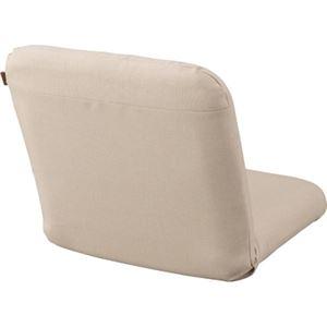北欧風 フロアチェア/座椅子 【ベージュ】 幅47cm ポリエステル 〔リビング ダイニング フロア 居間〕