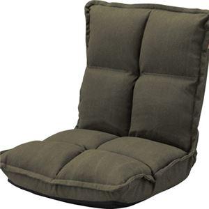 シンプル 座椅子/フロアチェア 【グリーン】 幅38cm ポリエステル 『カックンリクライナー』 〔リビング ダイニング〕