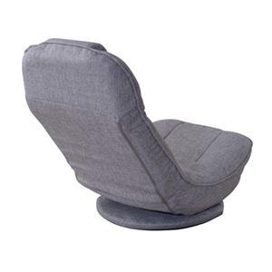 シンプル 座椅子/フロアチェア 【グレー】 幅52cm スチール ポリエステル 『バケットリクライナー』 〔リビング ダイニング〕