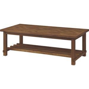 クーパス センターテーブル ブラウン 【幅:120cm】VET-635