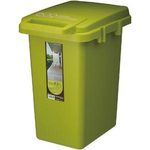 ゴミ箱/ダストボックス 【グリーン】 幅31.9×奥行43.6×高さ50.5cm 日本製 『コンテナスタイル 33J』 〔キッチン 台所〕