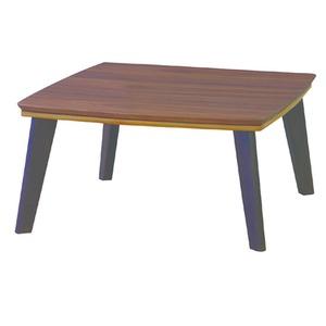 リビングこたつテーブル 【PINON】ピノン 正方形(75cm×75cm) 本体 木製 Pinon75N - 拡大画像