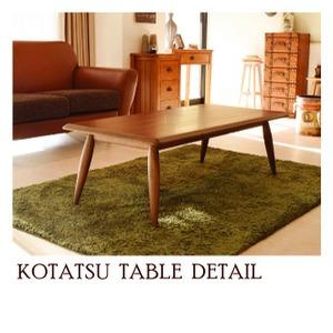 リビングこたつテーブル 【Oz】オズ 長方形(120cm×54cm) 本体 木製 KT-103OAK - 拡大画像