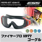 ESS ゴーグル ファイヤープロ アジアンフィット 740 0380