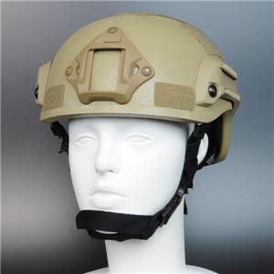 タクティカルヘルメット マウント付き 梨地 [タン] - 拡大画像