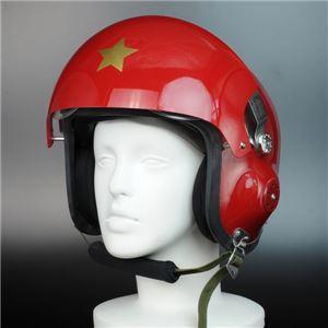 フライトヘルメット シールド付き [レッド]