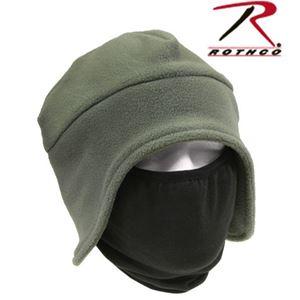 ロスコ フリース帽子 フェイスマスク付 [フォリアージュグリーン] - 拡大画像