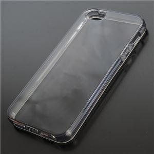 iPhone5 ハードシリコンケース [クリア] - 拡大画像