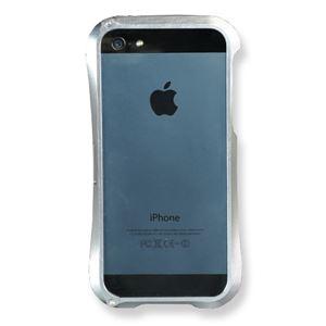 iPhone5 メタルバンパー [シルバー] - 拡大画像