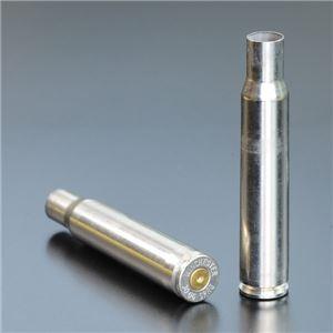 【中古】ウィンチェスター 空薬莢 30-06 ライフル弾 グロッシーシルバー 2個セット - 拡大画像