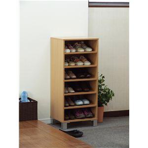 オープンシューズボックス(靴箱/下駄箱) 【幅45cm】 ナチュラル 【組立】 - 拡大画像