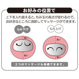 マッサージクッション/リラックスグッズ 【ピンク】 オートオフタイマー機能/洗えるカバー付き 『プチシフォン』