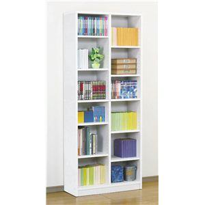 多目的シェルフ 本棚7518  高さ180・幅75 木製 ホワイト92012【組立】 - 拡大画像