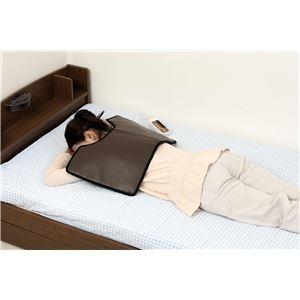 温熱治療器 ぽっかぽか カバー付き 3段階温度調節可