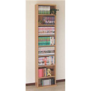 文庫書棚/本棚 幅45cm×奥行22cm×高さ180cm 木製 ナチュラル 【組立】 - 拡大画像