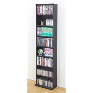 文庫書棚/本棚 幅45cm×奥行22cm×高さ180cm 木製 ブラウン 【組立】 - 拡大画像