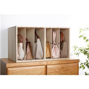 すっ桐 カバンハウス/バッグ収納棚 【ロータイプ 高さ34.5cm】 木製 日本製 【完成品】