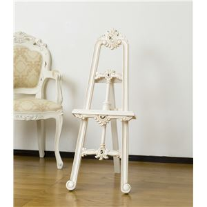 アンティーク調イーゼル/画架 【ホワイト】 木製 『コモ』 幅40cm 【完成品】