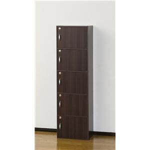 鍵付きボックス/扉付き収納ラック 【5段 ブラウン】 高さ144.5cm 背面化粧仕上げ 【組立】