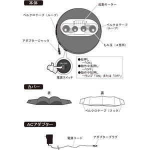 軽量マッサージ器具/リラクゼーショングッズ 【グレー】 4つもみ玉 『ブラーボ MARU』