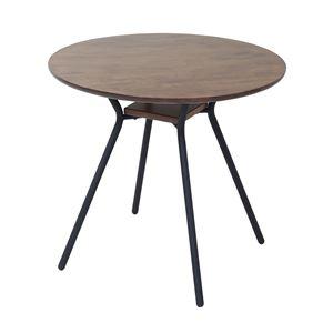 ビンテージシリーズ カフェテーブル IRI-0033-BKBR - 拡大画像