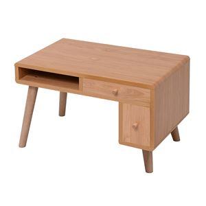 JKプラン Pico series Pc desk FAP-0014-NA ナチュラル - 拡大画像