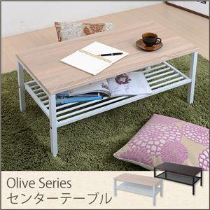 JKプラン Oliveシリーズ センターテーブル ZYR-0001-WHNA (ホワイト/ナチュラル) - 拡大画像