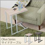 JKプラン Oliveシリーズ サイドテーブル ZYR-0002-WHNA (ホワイト/ナチュラル)