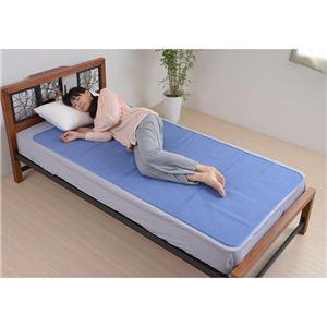 ひんやり!冷感ジェルマット 90×180cm CHS-0005-BL 寝具