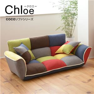 COCOソファシリーズ ジャンボカウチソファ(クッション2個付) Chloe YAO-0008-PWMC - 拡大画像