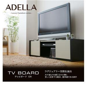 ADELLA テレビボード BDC-0174-DB