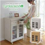 Lycka land キャビネット60cm幅 FLL-0003-WH ホワイト