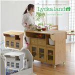 Lycka land 対面カウンター 90cm幅 FLL-0006-NA ナチュラル