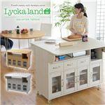 Lycka land 対面カウンター 120cm幅 FLL-0007-WH ホワイト