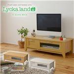 Lycka land ローボード(テレビ台/テレビボード) 90cm幅 FLL-0030-NA ナチュラル