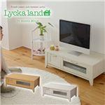 Lycka land ローボード(テレビ台/テレビボード) 90cm幅 FLL-0030-WH ホワイト