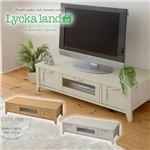 Lycka land ローボード(テレビ台/テレビボード) 120cm幅 FLL-0031-WH ホワイト