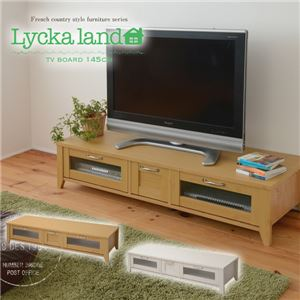 Lycka land テレビ台 145cm幅 FLL-0032-NA ナチュラル