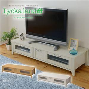Lycka land テレビ台 145cm幅 FLL-0032-WH ホワイト