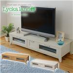 Lycka land ローボード(テレビ台/テレビボード) 145cm幅 FLL-0032-WH ホワイト