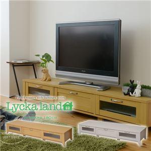 テレビ台/テレビボード 【ナチュラル 幅178....の商品画像