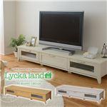 Lycka land ローボード(テレビ台/テレビボード) 180cm幅 FLL-0033-WH ホワイト