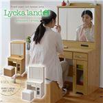 Lycka land 三面鏡 ドレッサー&スツール FLL-0034-NA