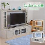 Lycka land 壁面収納テレビ台 ロータイプ160cm幅 FLL-0022-WH ホワイト