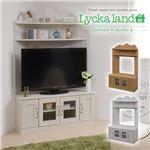 Lycka land コーナーテレビボード(小) FLL-0023-WH ホワイト