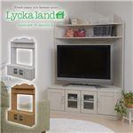 Lycka land コーナーテレビボード(大) FLL-0024-WH ホワイト