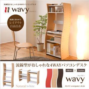 流線型がおしゃれな4WAYパソコンデスク ホワイトナチュラル FWD-0208-WHNA