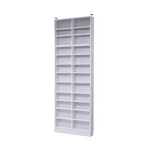 モダン本棚/ブックシェルフ【ホワイト幅81cm】薄型オープンタイプ上置き棚可動棚ブックガード付き『MEMORIA』