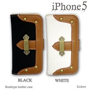 iPhone5 レザーケース ブックタイプ BLACK - 拡大画像